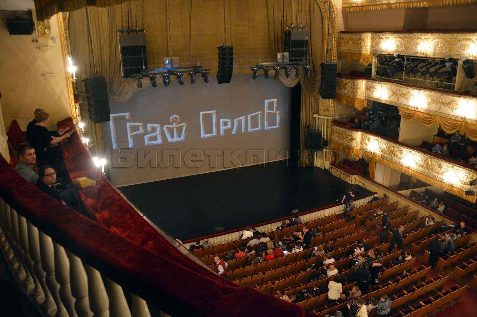 концерт киркорова в оренбурге цена билета