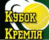 Билеты на спорт Кубок Кремля по теннису