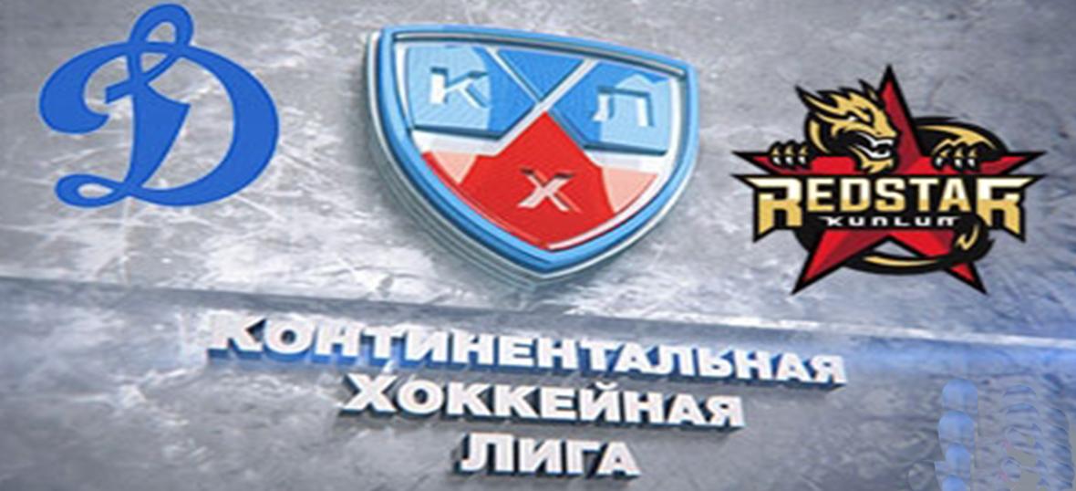 Динамо Москва — Куньлунь Ред Стар 5 декабря, хоккейный матч