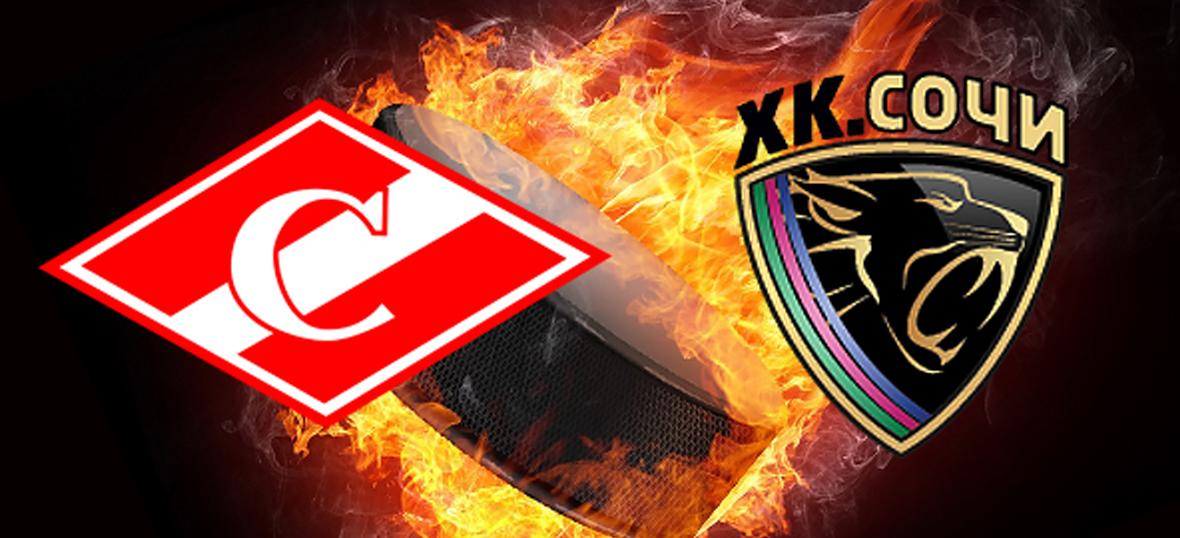 Спартак — ХК Сочи 22 декабря, хоккейный матч