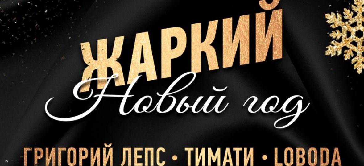Билеты на шоу на новый год в москве цены на билеты спектакль все мои сыновья