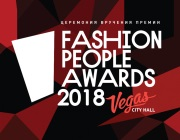 Билеты на FASHION PEOPLE AWARDS