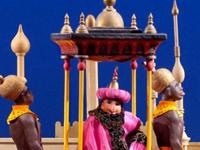 Детям, билеты на Волшебная лампа Аладдина