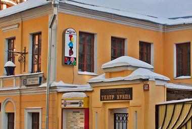 афиша театров москвы