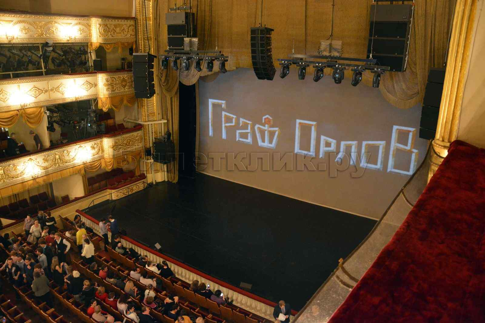 Схема проезда в театр оперетты фото 588