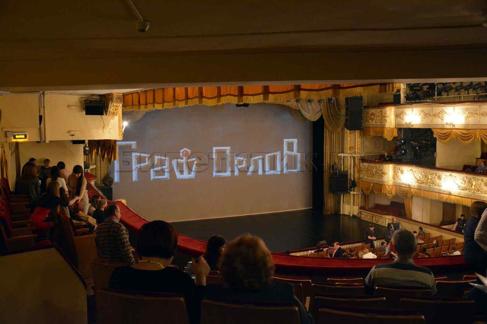 Схема проезда в театр оперетты фото 808
