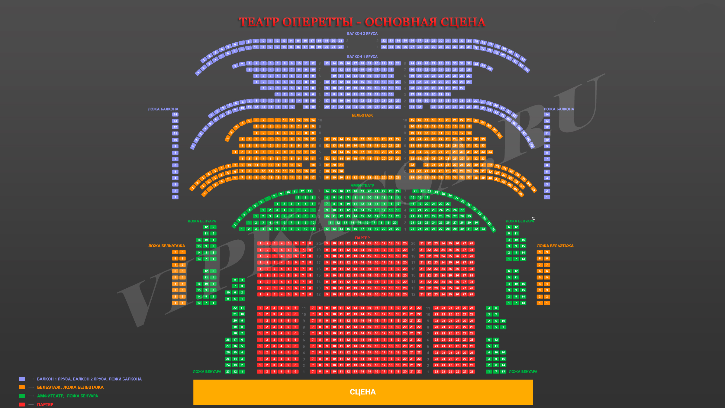 Схема проезда в театр оперетты фото 904
